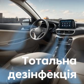 Спецпропозиції Автомир   Олимп Мотор - фото 30