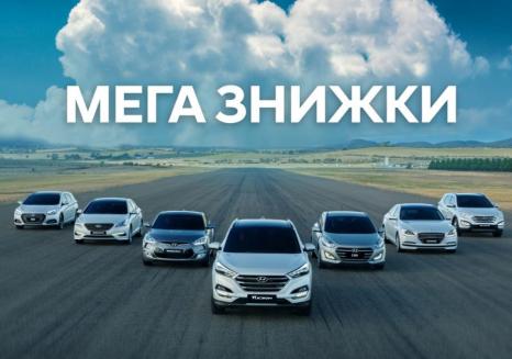Спецпредложения на автомобили Hyundai   Олимп Мотор - фото 12