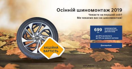 Спецпропозиції Богдан Авто   Олимп Мотор - фото 8