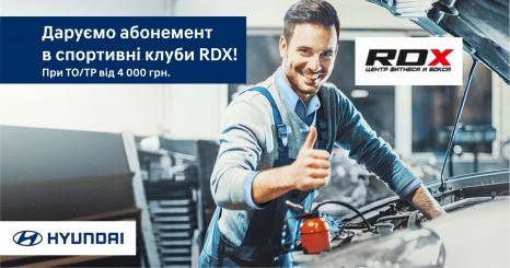 Спецпропозиції Hyundai у Харкові від Фрунзе-Авто | Олимп Мотор - фото 7