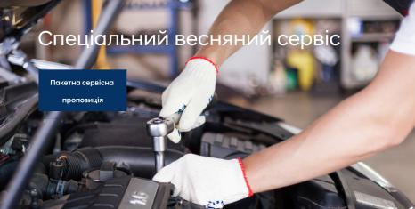 Спецпропозиції Автомир   Олимп Мотор - фото 35