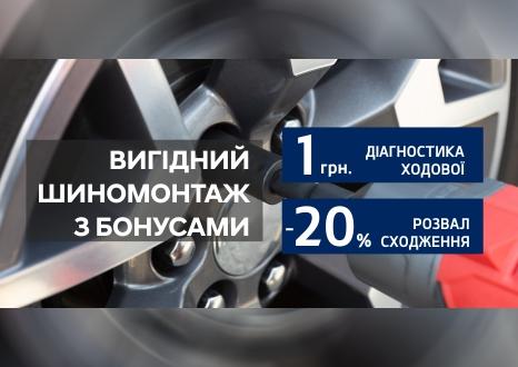 Спецпропозиції Hyundai у Харкові від Фрунзе-Авто | Олимп Мотор - фото 9