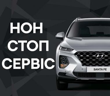 Спецпредложения на автомобили Hyundai   Олимп Мотор - фото 24