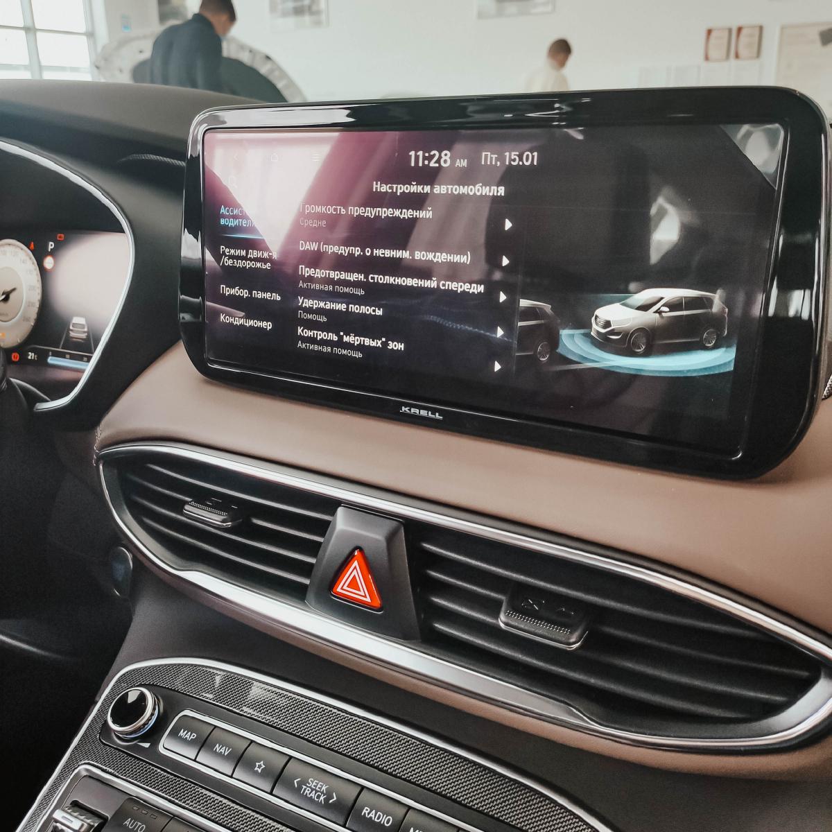Якби комфорт і розкіш можна було б описати - це був би Hyundai Santa Fe! | Хюндай Мотор Україна - фото 10