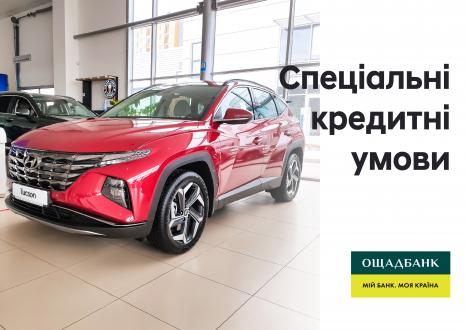 Спецпропозиції Автомир   Олимп Мотор - фото 8