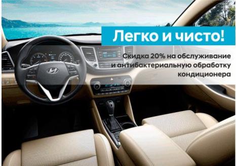 Спецпропозиції Hyundai у Харкові від Фрунзе-Авто | Олимп Мотор - фото 14