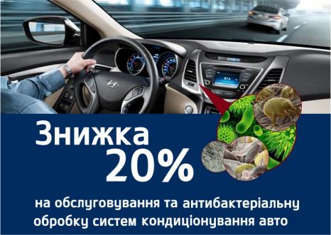 Спецпропозиції Hyundai у Харкові від Фрунзе-Авто | Олимп Мотор - фото 8