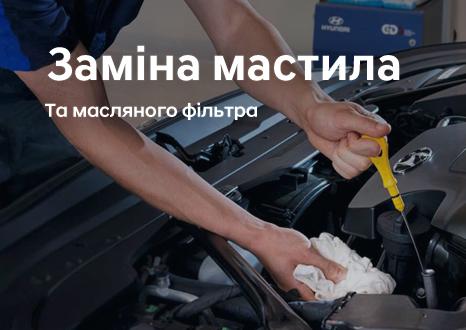 Акційні пропозиції Едем Авто   Олимп Мотор - фото 9