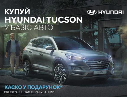 Спецпредложения на автомобили Hyundai   Олимп Мотор - фото 10