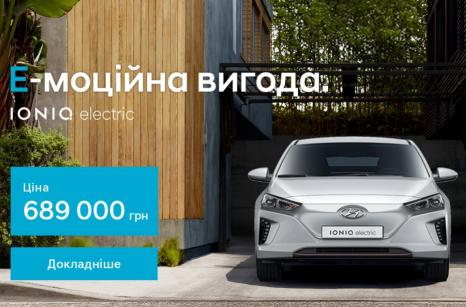 Спецпредложения на автомобили Hyundai   Олимп Мотор - фото 11