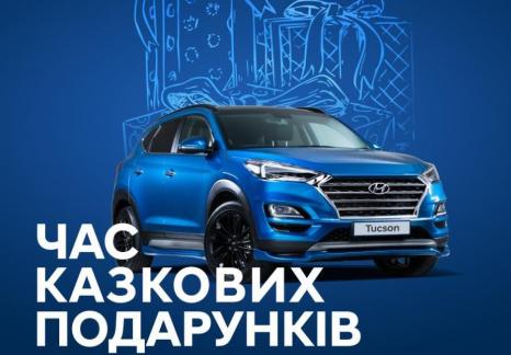 Спецпредложения на автомобили Hyundai   Олимп Мотор - фото 15