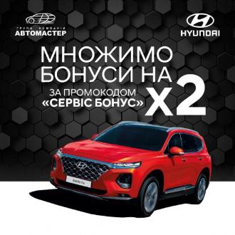 Спецпредложения на автомобили Hyundai   Олимп Мотор - фото 25